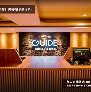 Guide Hotel - Fuxing Branch photos Exterior