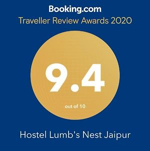 Hostel Lumb'S Nest Jaipur photos Exterior
