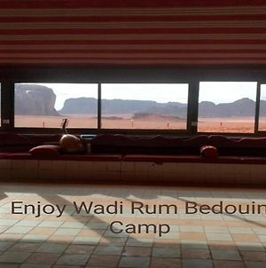 Bedouin Bivouac Camp Enjoy Wadi Rum photos Exterior