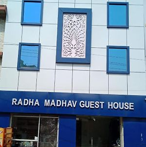 Radha Madhav Guest House photos Exterior