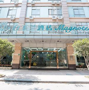 Magnotel Renmin Road City Hall Qingyuan photos Exterior