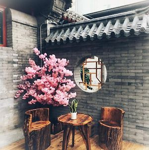 Jing Courtyard Beijing Wangfujing Branch photos Exterior