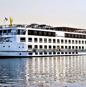 Jaz Crown Prince Nile Cruise - Every Saturday From Luxor For 07 & 04 Nights - Every Wednesday From Aswan For 03 Nights photos Exterior