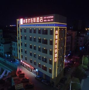 Thank Inn Chain Hotel Guangdong Foshan University photos Exterior