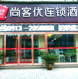 Thank Inn Chain Hotel Shanxi Weinan Linwei District Jiefang Road photos Exterior