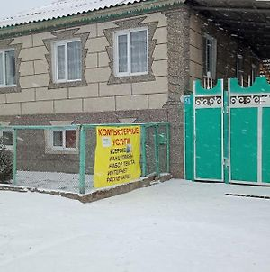 Guest Kyrgyz House photos Exterior