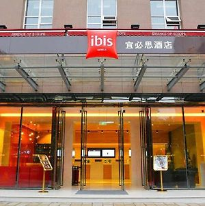 Ibis Leshan City Center photos Exterior