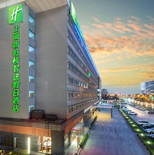Holiday Inn Express Shanghai New Hongqiao photos Exterior