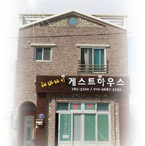 Sun Flower Minbak photos Exterior