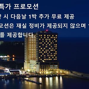 Ramada By Wyndham Gangwon Sokcho photos Exterior