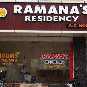 Ramanas Residency photos Exterior