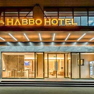 Habbo Hotel photos Exterior