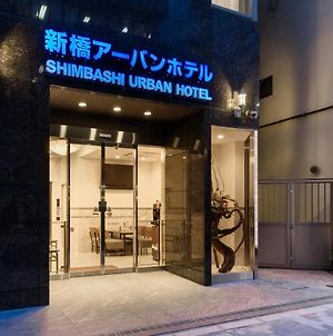 Shinbashi Urban Hotel photos Exterior