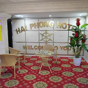 海防酒店(Hai Phong Hotel) photos Exterior