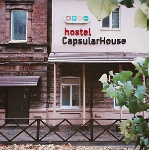 Capsularhouse Hostel photos Exterior