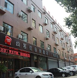 Thank Inn Chain Hotel Hebei Handan Yongnian District Development Road photos Exterior