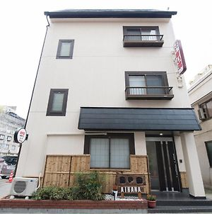 Guest House Aihama photos Exterior