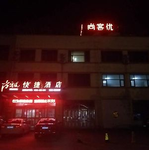 Thank Inn Chain Hotel Shandong Linyi Lanshan District West Outer Ring Road photos Exterior
