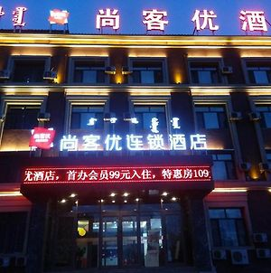 Thank Inn Chain Hotel Inner Mongolia Huhhot New District Exhibition Hall East Road Happiness Community photos Exterior