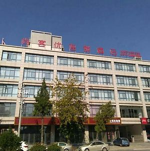 Thank Inn Chain Hotel Shanxi Weinan High-Tech District Wanda Plaza photos Exterior