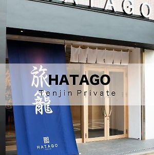 Hatago Tenjin Private photos Exterior