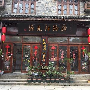 Fenghuang Relay Sunshine Hostel photos Exterior