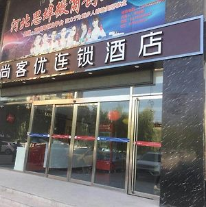 Thank Inn Chain Hotel Hebei Handan Wei County Tian'An Avenue Chinese Medicine Hospital photos Exterior