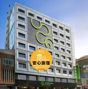 Park City Hotel Central Taichung photos Exterior