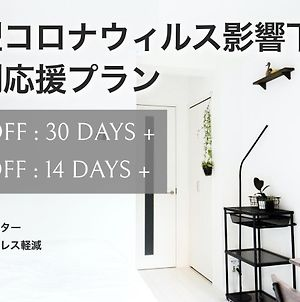 Nest Hatagaya #1 Stylish Apt photos Exterior