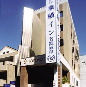 Toyoko Inn Gifu photos Exterior