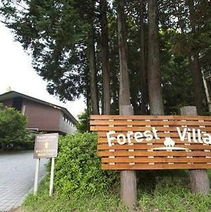 Showa Forest Village photos Exterior