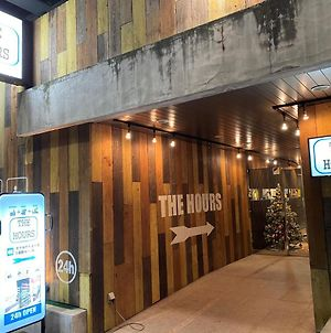 The Hours Shonan Hiratsuka photos Exterior