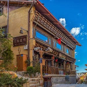 香格里拉有家客栈 Shangri-La You Jia Guesthouse photos Exterior
