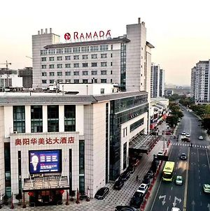 Ramada Changzhou photos Exterior