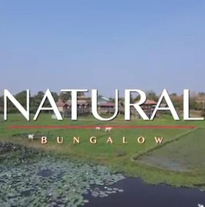 Natural Bungalows photos Exterior