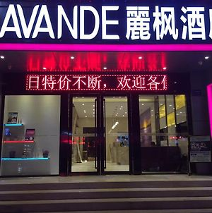 Lavande Hotels-Guangzhou Canton Tower Pazhou Convention And Exhibition Center photos Exterior