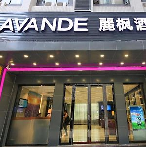 Lavande Hotel Guangzhou High-Speed Railway South Station Huijiang Subway Station photos Exterior