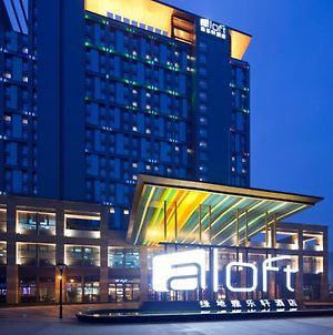 Aloft Zhengzhou Zhengdong New District photos Exterior