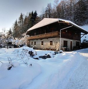 Appartement-3-Chambres-8-Couchages-Wifi-Montriond-Chebourins photos Exterior