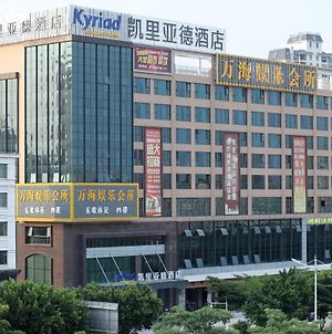 Kyriad Marvelous Hotel Foshan Mount Xiqiao photos Exterior