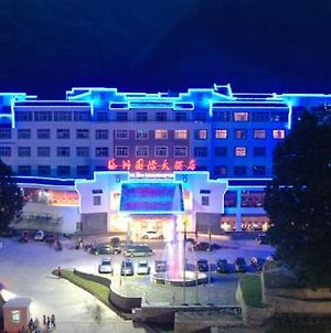 Huangshan Haizhou Interantional Hotel photos Exterior