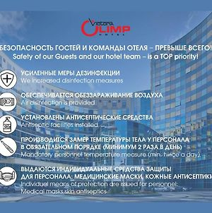 Victoria Olimp Hotel & Business Centre Minsk photos Exterior