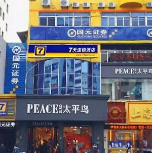 7Days Inn Ningguo Nanjing Road Pedestrian Street photos Exterior