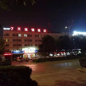 7Days Inn Bozhou Kangmei Traditional Chinese Medicine City Yaodu Avenue photos Exterior