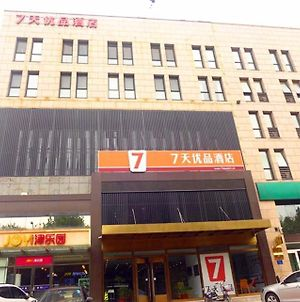 7Days Premium Tangshan Xinhua Road University Of Science And Engineering photos Exterior