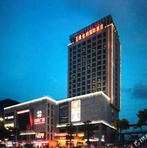 Zhongjia International Hotel photos Exterior