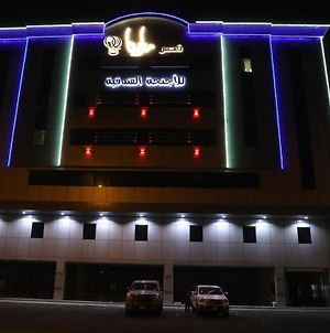 Qasr Marina In Abha photos Exterior