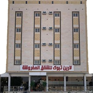 Lareen Tabuk Furnished Apartments photos Exterior