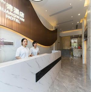 Guang Wan Hotel Zhongshan Eight Road Branch photos Exterior
