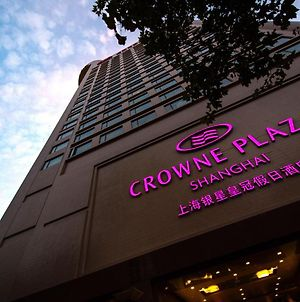 Crowne Plaza Shanghai photos Exterior